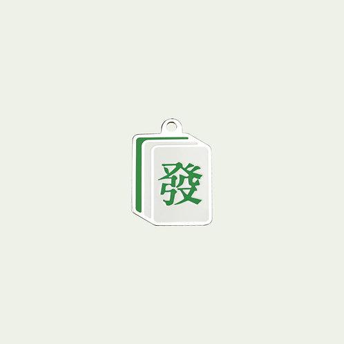 """""""FAT"""" Mahjong"""