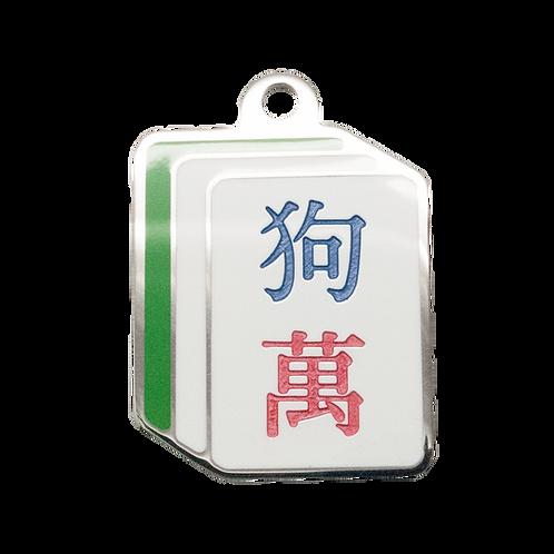 """Million Dollar "" Mahjong"