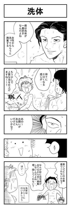 風俗嬢日記.jpg