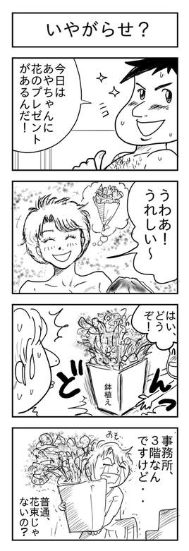 風俗センター体験談.jpg