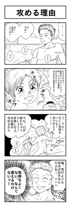 風俗体験談5.jpg
