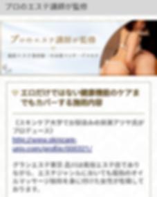 Screenshot_20191028-101821_2.png