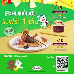 LINE Promotion (Thailand)