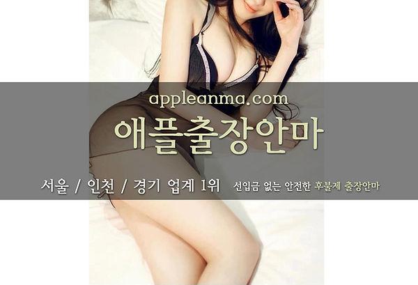 시흥출장안마.jpg