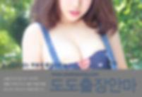 남현동출장안마
