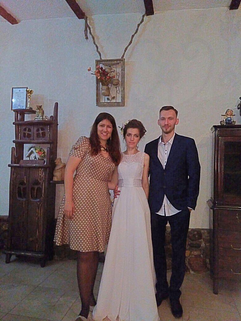 ведущая свадеб ржев