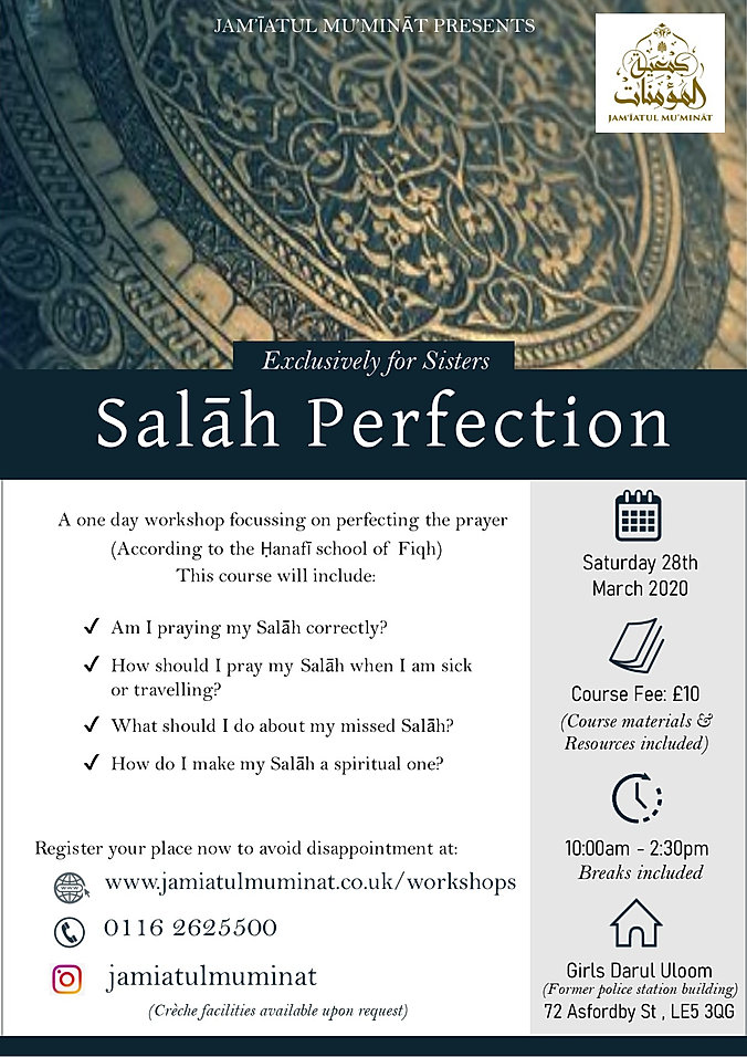 salah perfection poster 28th March .jpg