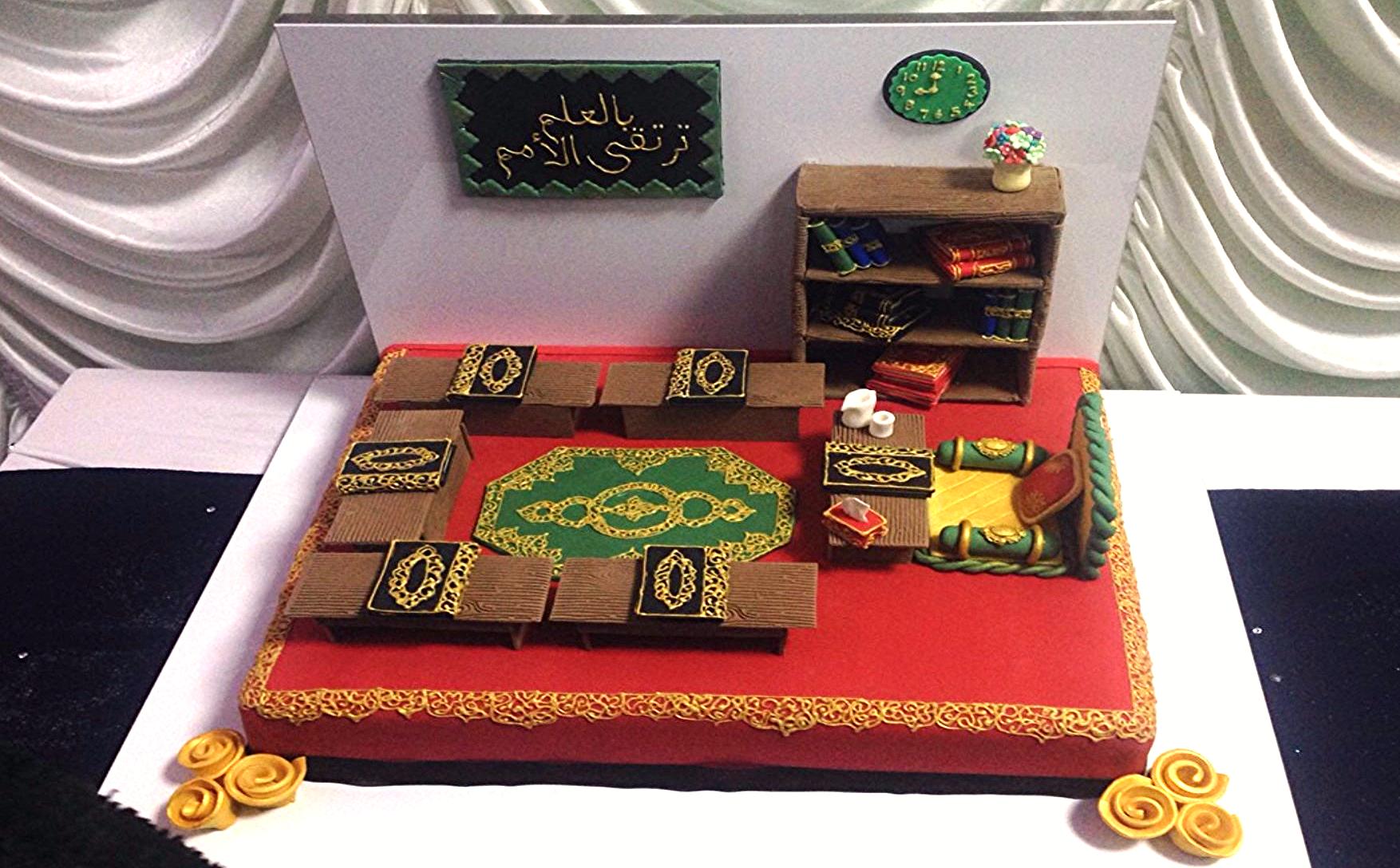 Classroom Themed Cake