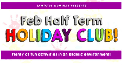 Holiday Club Poster front page_edited.jp