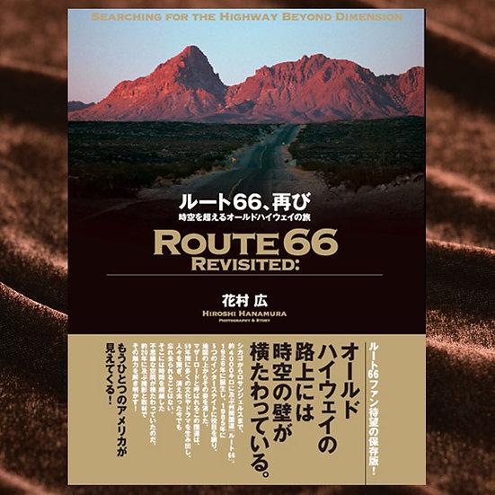 ルート66、再び:時空を超えるオールドハイウェイの旅
