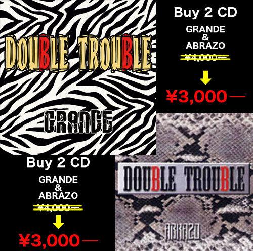 お得な「GRANDE」&「ABRAZO」2枚セット「DOUBLE TROUBLE」