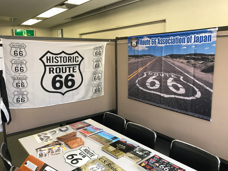 「Route 66 Association of Japan」忘年会のお知らせ
