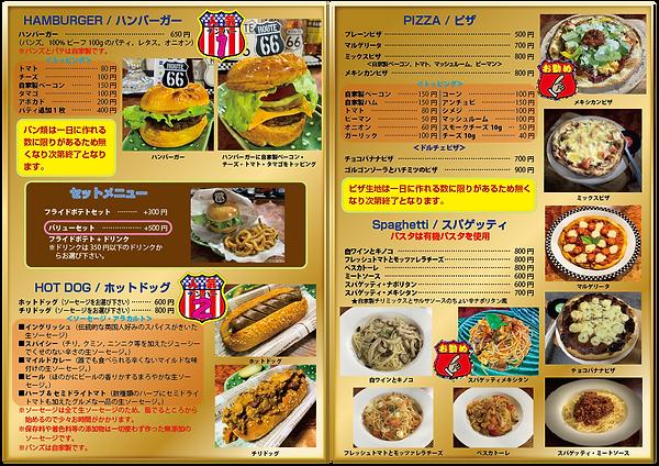 B1-ハンバーガー&ホットドッグ.png