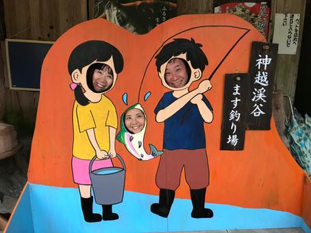 マス釣りとルート66名古屋イベント