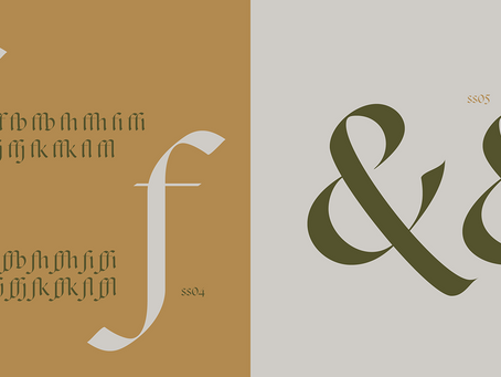Type Tuesday: Ulalong Is The Elegant Font You've Been Searching For