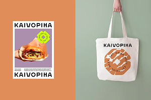 Even Downtown Shopping Districts Need Redesigns Too: Just Ask Finland's Kaivopiha