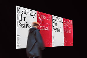 Kyle Lamond's Branding For Kino-Eye Film Festival Features Some Pretty Dynamic Type