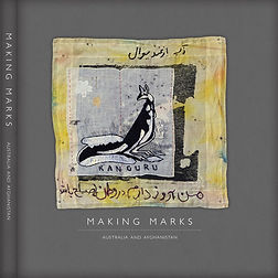 MAKING MARKS: Austalia and Afghanistan buy the book