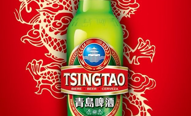 Tsingtao Dragon