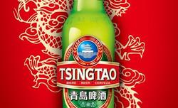 Tsingtao Dragon