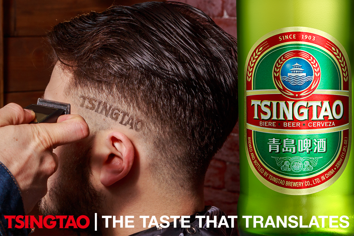 Tsingtao Haircut