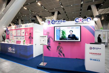 展示会におけるARを活用した情報運用