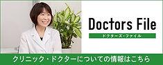 中尾内科様_HPリンクバナー.jpg