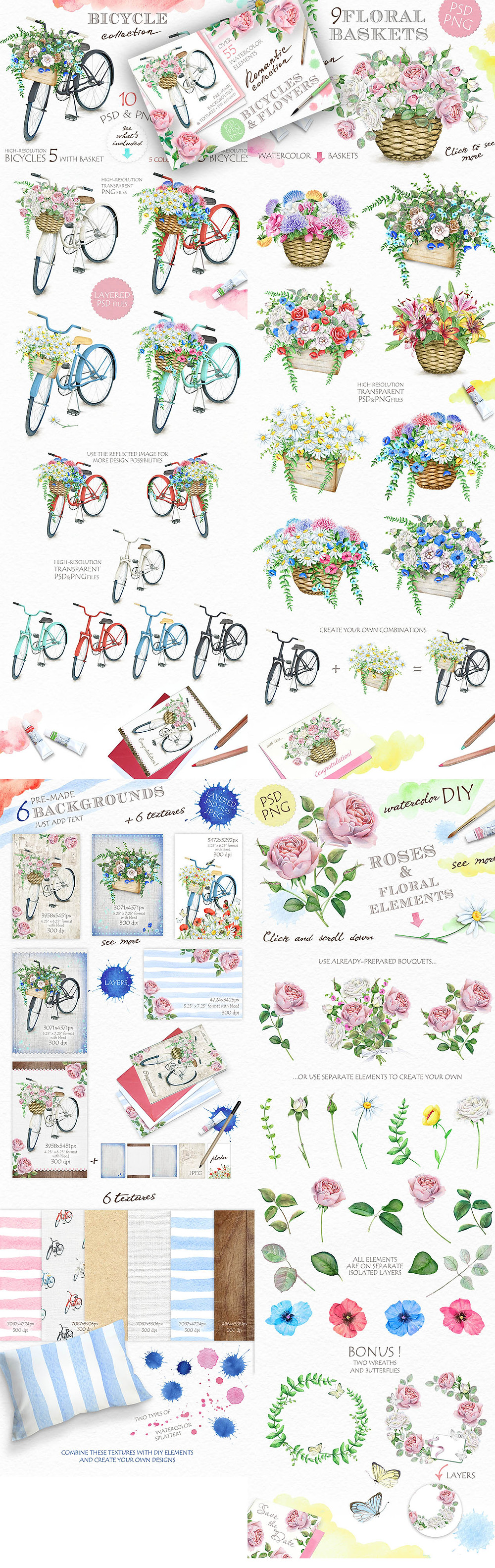 watercolor bicycles
