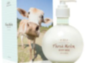 fresh-melon-body-milk-105.png