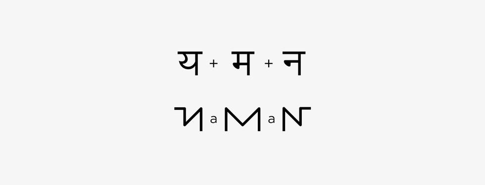 Yaman branding Mockup 3.jpg