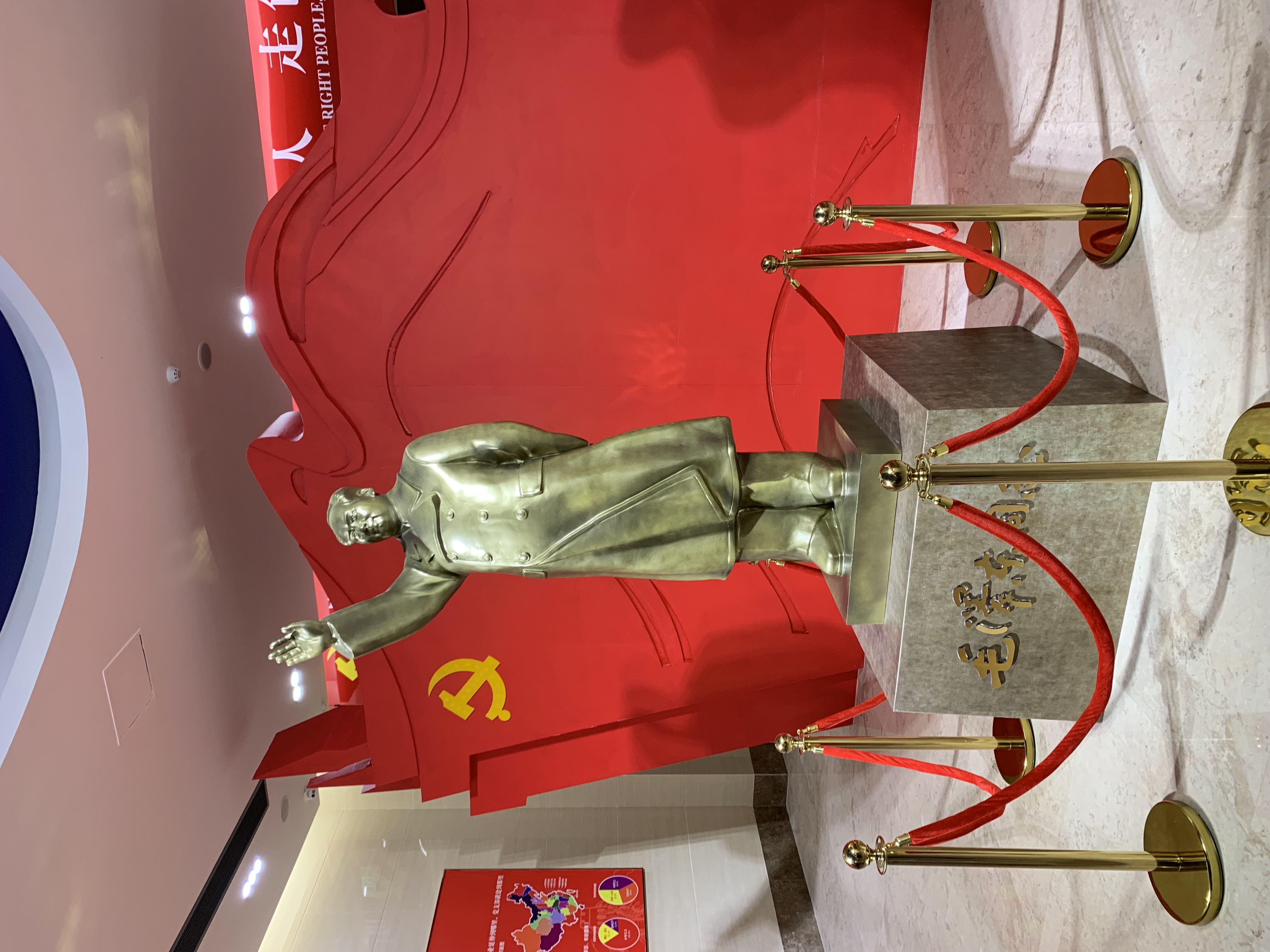 Red Sun Statue