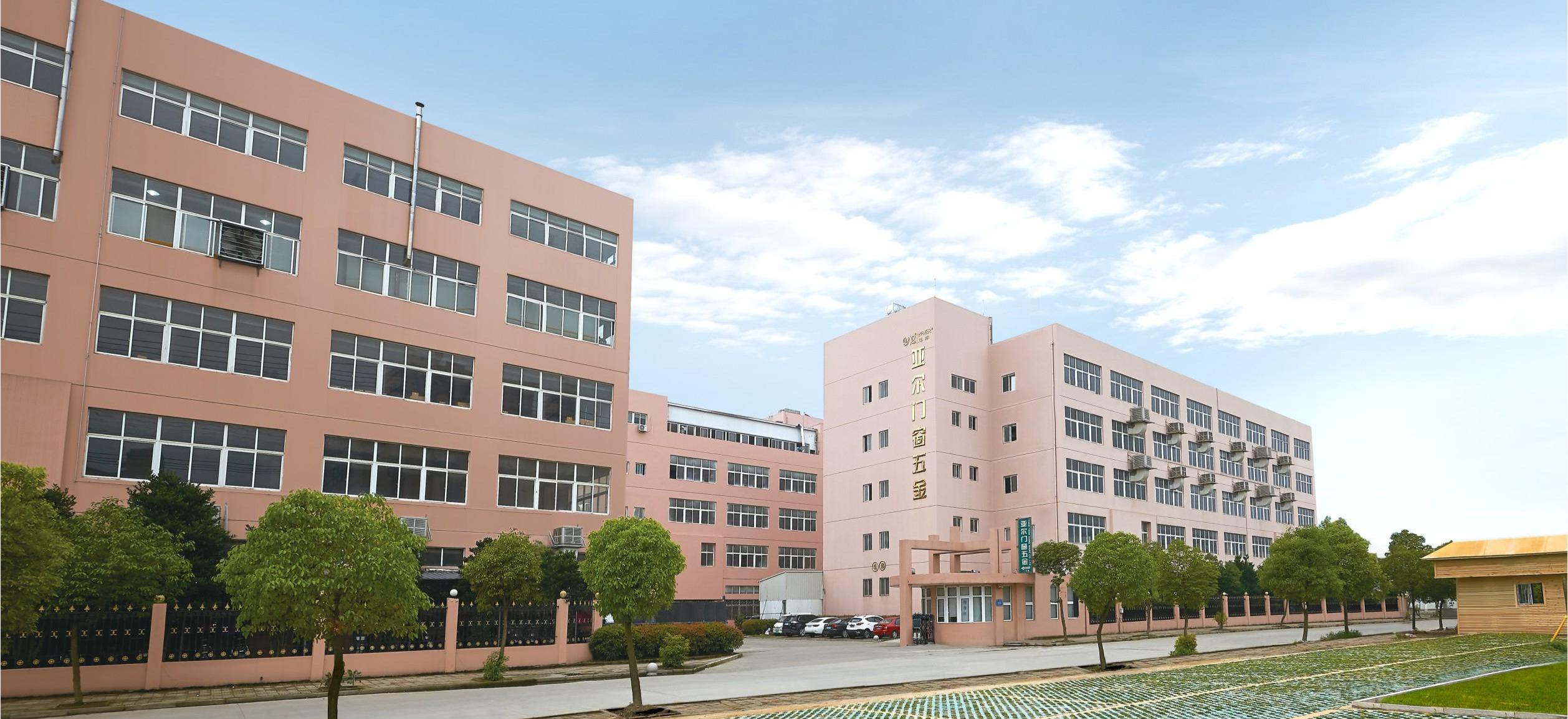 Yaer Factory
