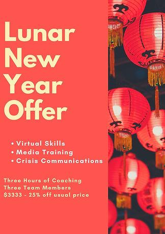 Red Lanterns Chinese New Year Poster.jpg
