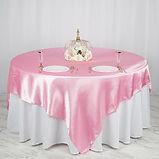 pinkover.jpg