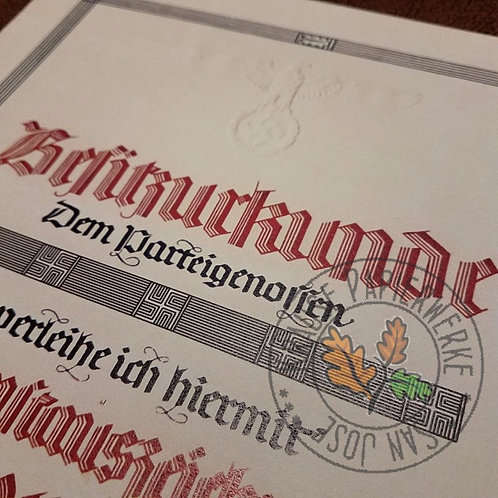 NSDAP Long Service Medal Award document - emulated embossed eagle; customizable reproduction from Krause