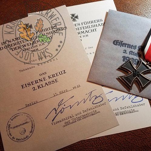 Customizable reproduction of Iron Cross award certificate (Eisernes Kreuz Verleihungsurkunde) - early-war version