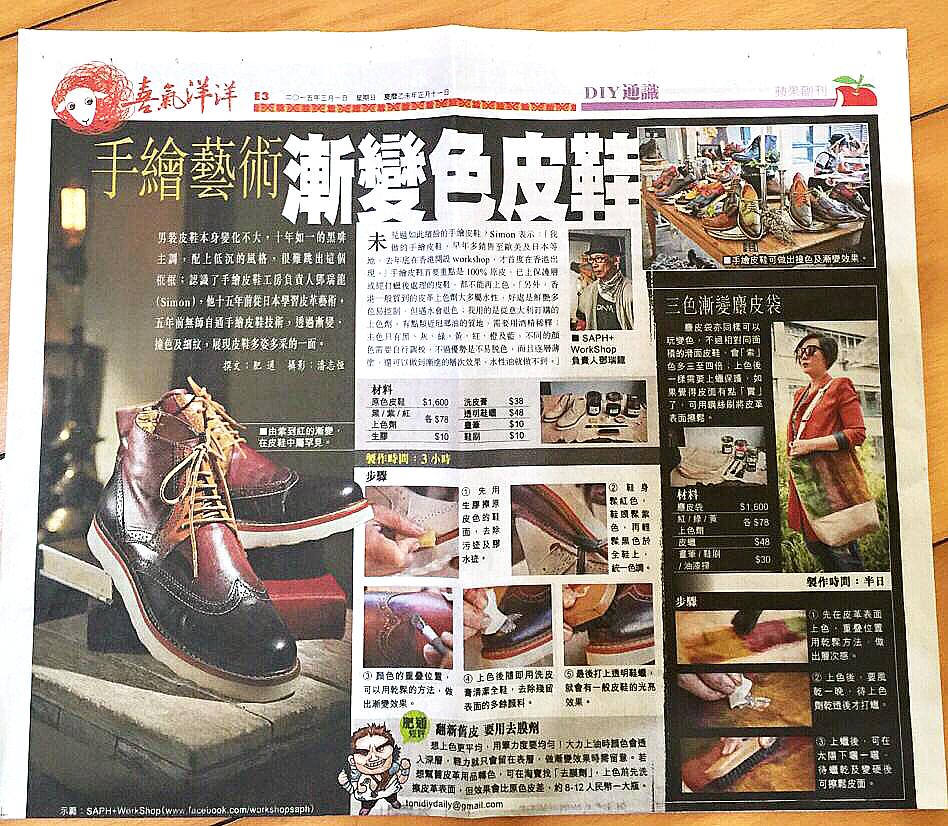 Apple Daily Newspaper Hong Kong