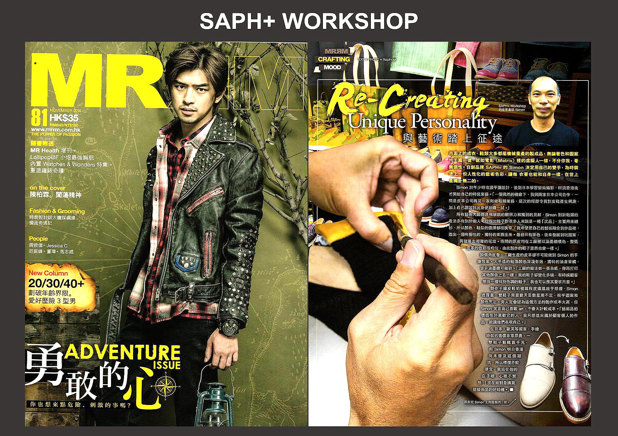 MR Magazine HK
