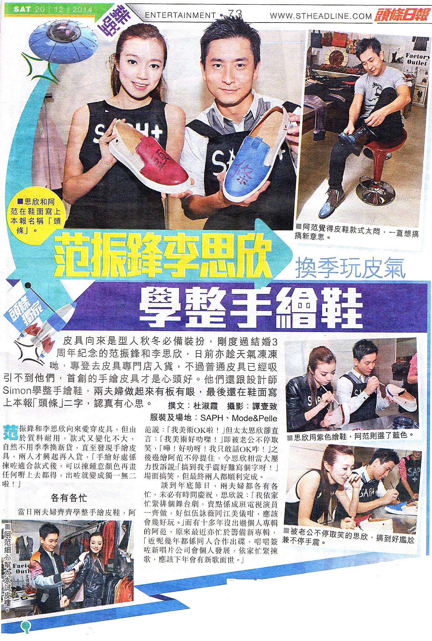 The Headline Newspaper HK