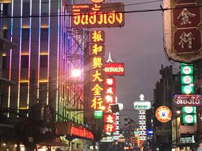Bangkok, Not In The Guidebook