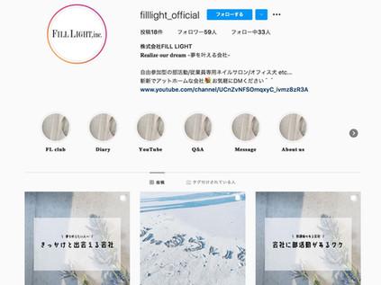 【公式Instagram始動】