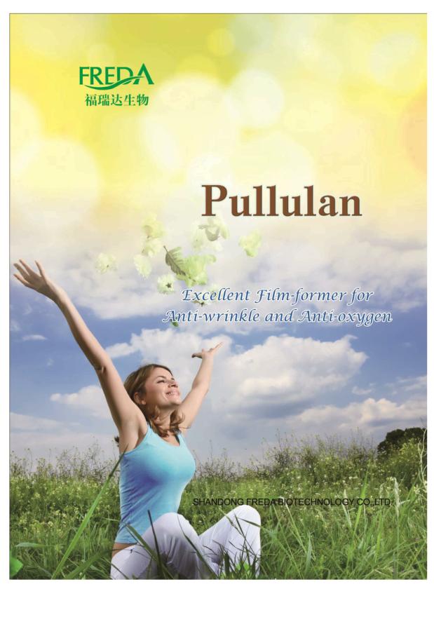 Pullulan1.png