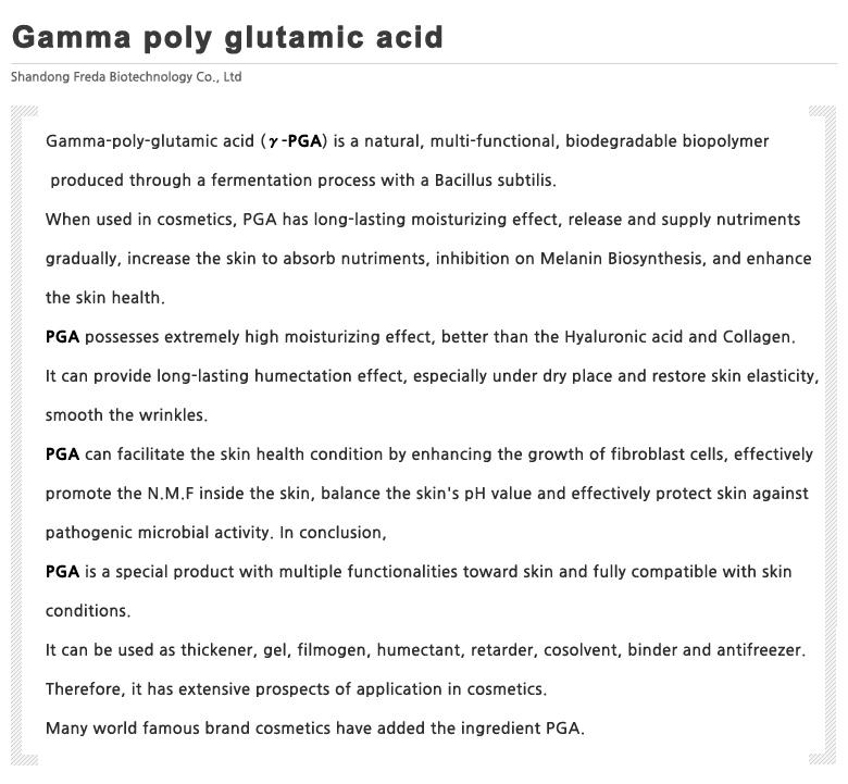 gamma_pga.jpg