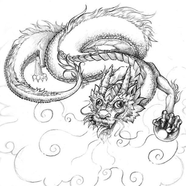603_DragonsBreath
