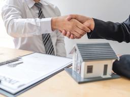 ¿Qué es novación de una hipoteca?