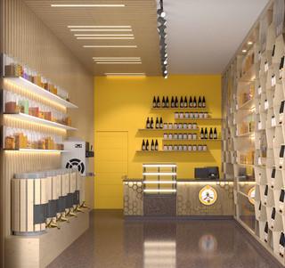 Al Broumi - Honey Shop