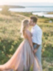 Nova Scotia elopement couple