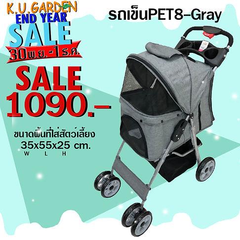 Pet8-gray.jpg