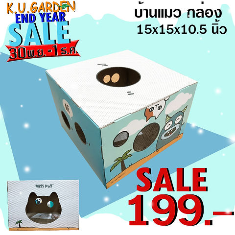กล่อง 199.jpg