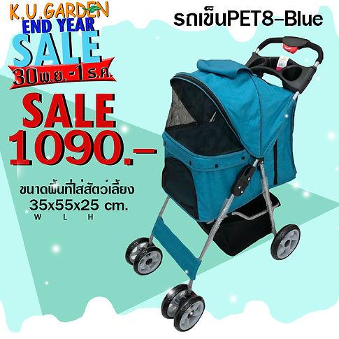 Pet8-blue.jpg